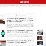 WEB系ニュースサイト_まとめ