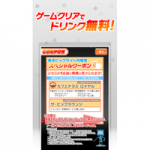 コンテンツ東京2015でドリンク無料クーポン券をゲットだぜ!