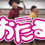 【動画】アニソンでダンスと言えば「リアルアキバボーイズ」