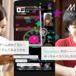 スマホで簡単!ゲーム実況動画の作り方!方法を紹介