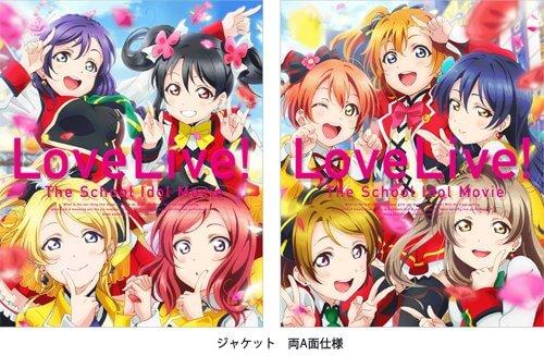 ラブライブ! The School Idol Movie! 特装限定版,