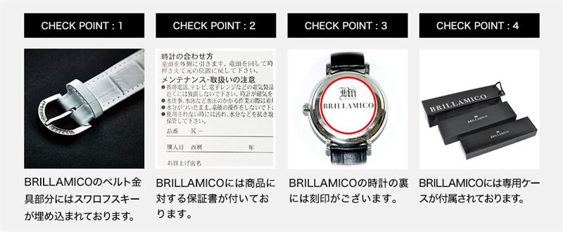 ブリラミコの取扱通販サイトと価格比較。そしていつ届く?