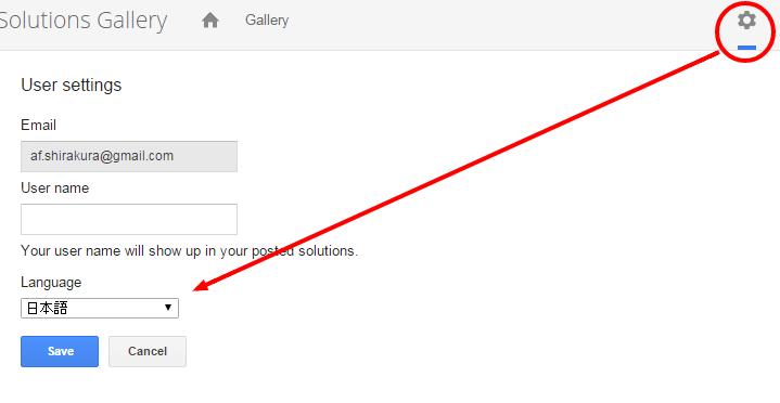 簡単!クリックだけ!Googleアナリティクスの設定でお気に入り件数を知る方法