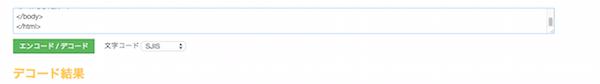 gmail-htmlmail3