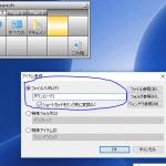 時短|デスクトップのショートカットを綺麗にまとめる方法|windows