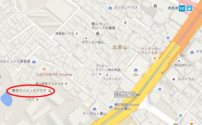 徒歩5分|表参道駅近くで隠れた図書館発見!東京ウィメンズプラザ