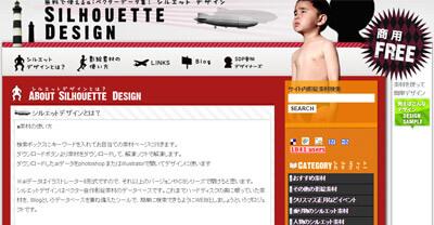 私がWebデザインで役に立った写真や素材サイトまとめ
