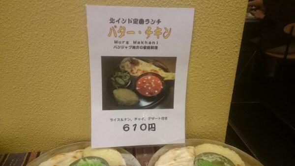 有楽町ランチ コスパ最高で本場のカレーを食べれるお店