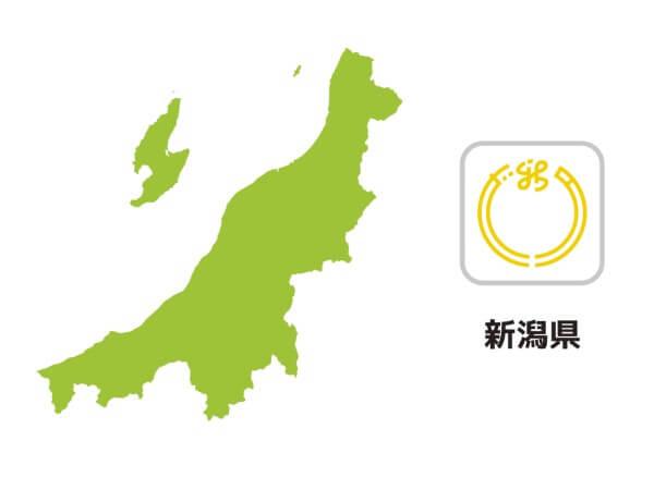【新潟で時短勤務】介護職の求人探すならツクイスタッフ