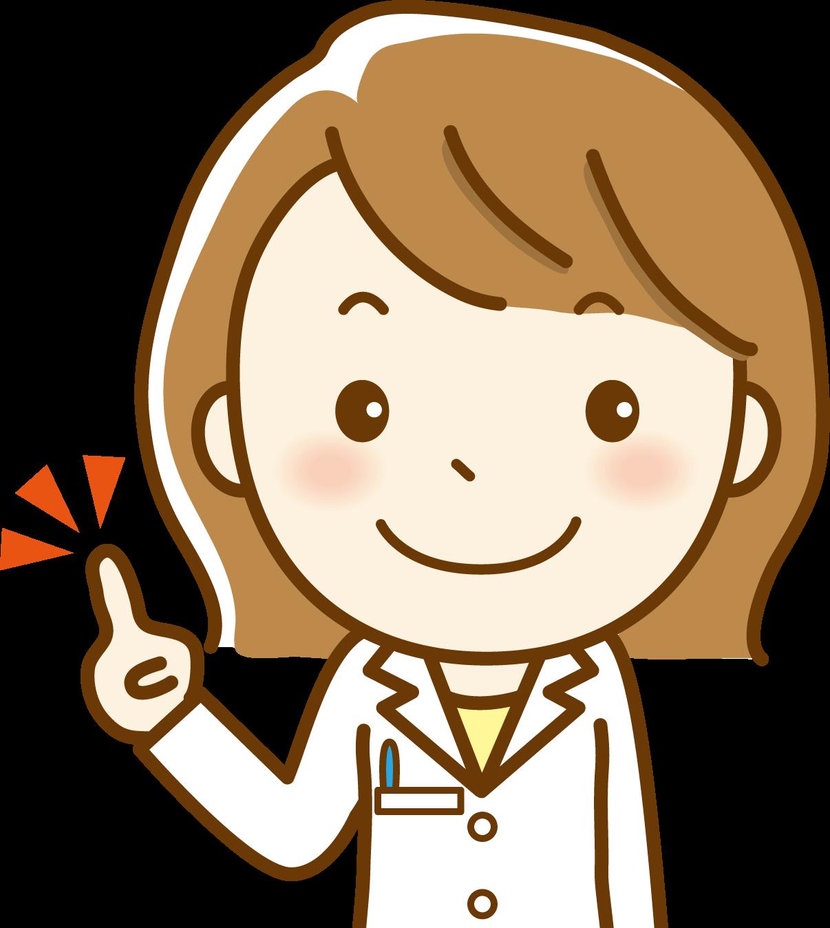 女性向け薬剤師求人サイト!託児所あり・在宅勤務ありの求人を検索できるサイト