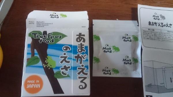【アマガエル】amazonで売ってる餌、マグフードを与えてみた!結果は。。。食べたよ!