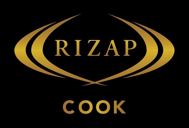 RIZAP(ライザップ)COOK!銀座店9/29オープン体験予約受付開始!