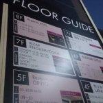 【入会検討中の方必見】RIZAPCOOK銀座店の体験レッスンで聞いた12つの質問!一流料理人とは?料理教室の違い