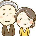 【悩み|無料体験アリ】50代から考える!あなたの定年退職後の生き方・人生設計についてin東京