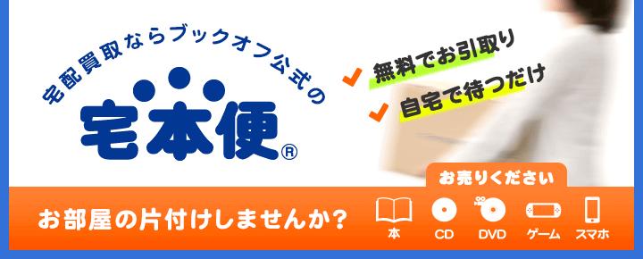 東京|直営だから安い!市民マラソン大会申し込み受付中一覧