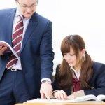 東京|小学生・中学生|無料体験できる家庭教師サービスまとめ