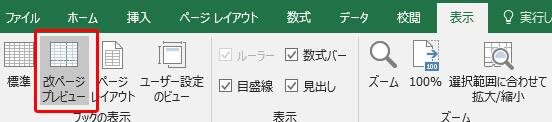 Excel2016ハイパーリンクが表示されない!1分で解消する方法