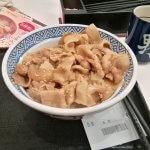 吉野家|新味豚丼アタマを頼んでみた|体験談