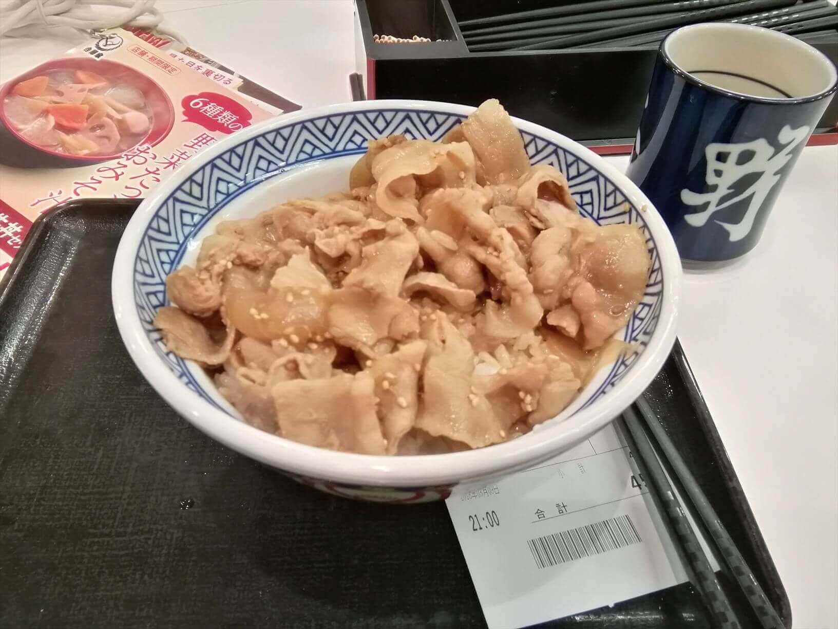 吉野家|新味豚丼アタマを頼んでみた