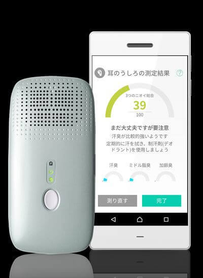 体臭が気になるビジネスマン必見!世界初「臭いレベル」を判定してくれるアプリ誕生!