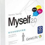 2018年amazonで自己分析遺伝子検査キット購入してみた!