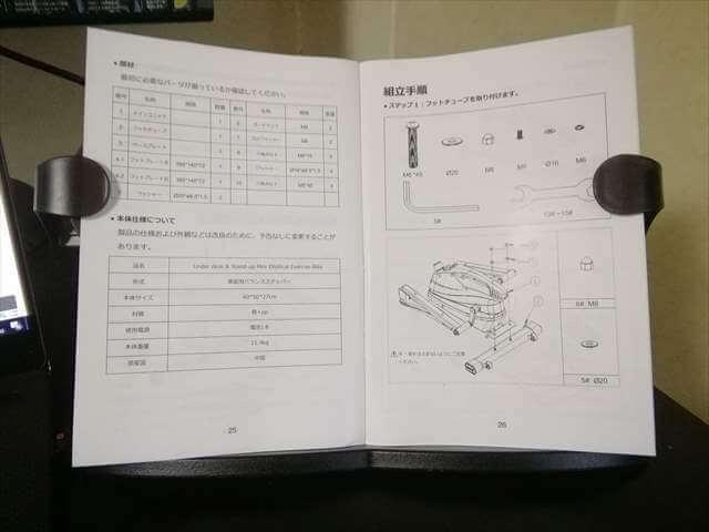BTLIN 書見台 ブックホルダー 本立て 角度調節 読書 勉強 タブレット レシピ台 楽譜 卓上用 会議 ブラック