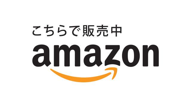 無料|amazonのkindle無料書籍と漫画紹介!毎日チェック!