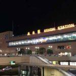 副業アルバイト|仙台駅で時給3000円以上稼げるテレフォンレディとは?
