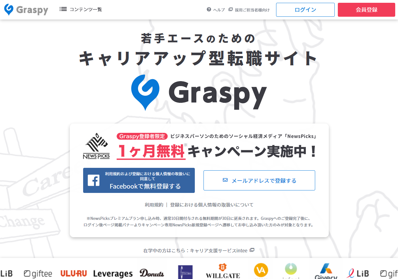 無料|AI、Ruby on Rails、UIを無料で学びWEB業界に転職する方法