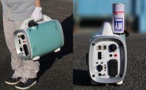 災害用携帯発電機「ジーキュービック」と「クレマ」の違い・比較とは