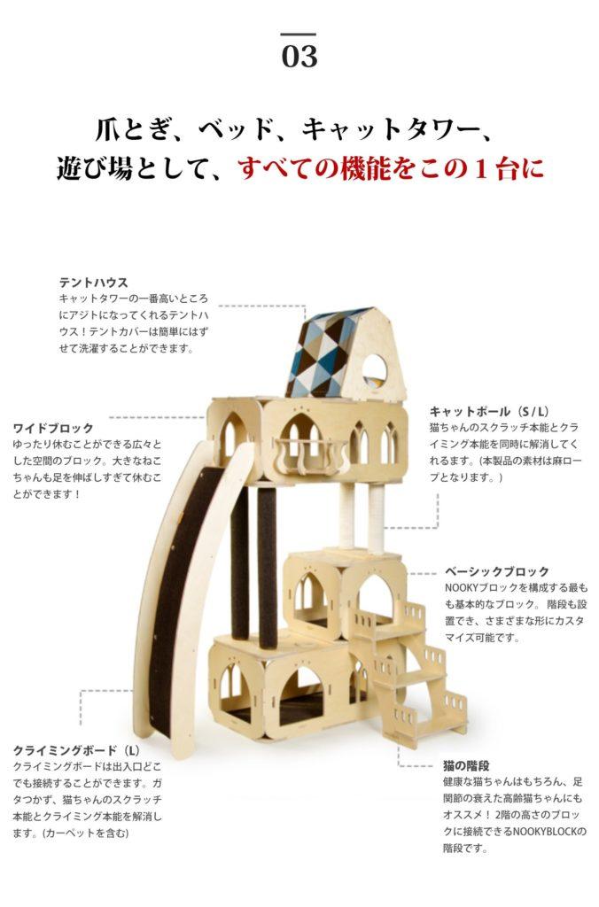 佐藤健さんはまるおともフコのためにてっぺんにふたりが寝っ転がれるスペースを作ったり、クライミングボー