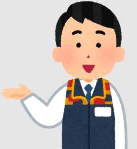 「TENGA(テンガ)」の販売店は?