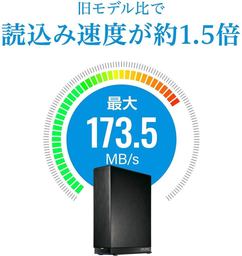 I-O DATA NAS ネットワークHDD 2TB デュアルコアCPU 2.5GbE マルチギガビット スマホ タブレット クラウド連携 日本製 3年保証 HDL-AAX2/E